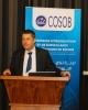 Cosob-208